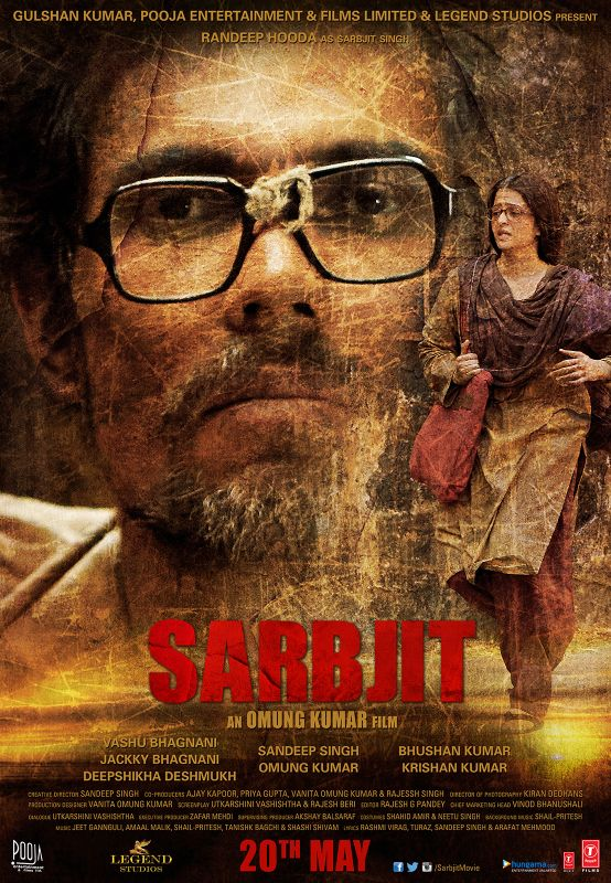 Sarbjit (2016) Hindi Movie Poster