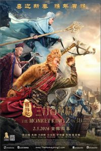 The Monkey king2