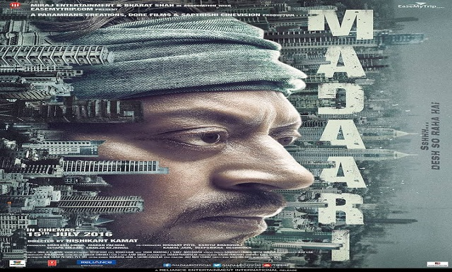 Madari Full Movie | 2016 Irrfan Khan | Jimmy Shergill | Tushar | Shailesh Singh | Madan |