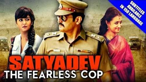 satyadev-the-fearless-cop-yennai-arindhaal-2016-hindi-dubbed-720p-hdrip-999mb